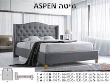 מיטה דגם ASPEN