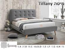 מיטה מעוצבת TIFFANY - רהיטי זילבר