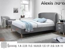 מיטה מרופדת דגם ALEXIS - רהיטי זילבר