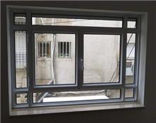חלון בלגי עם חלוקות  -  אלומיניום עבודות AZ