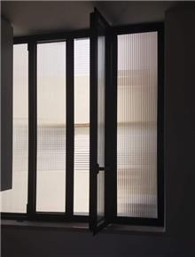 חלון מטבח מעוצב