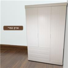 ארון כפרי 3 דלתות