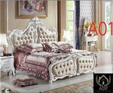 מיטה זוגית A1 - רהיטי עד