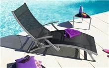 מיטות שיזוף בעיצוב מודרני - לה גן