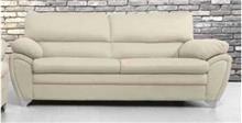 סלון 3+2 או ספה בלבד - רהיטי נעורים