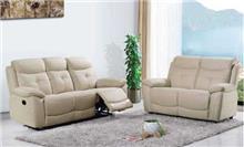מערכת ישיבה ריקליינר - רהיטי נעורים