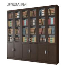 ספריית קודש שלום - רהיטי נעורים