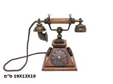 טלפון רטרו B