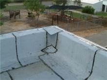 איטום גג מבנה