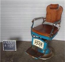 כיסא עתיק