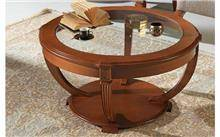 שולחן סלון עגול - DUPEN (דופן)