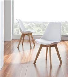 כסא בסגנון מודרני - DUPEN (דופן)
