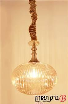 מנורת תלייה קריסטל מלון אמבר