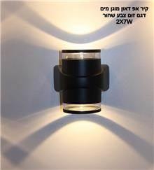 מנורה דגם זום שחור