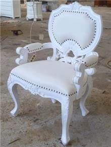 כסא מלכותי - Treemium - חלומות בעץ מלא