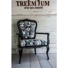 כורסה שחורה - Treemium - חלומות בעץ מלא