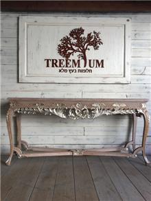 קונסולה עם עיטורים - Treemium - חלומות בעץ מלא