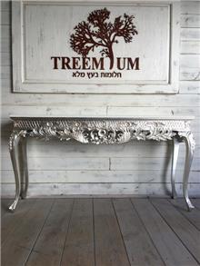 קונסולה מרשימה - Treemium - חלומות בעץ מלא