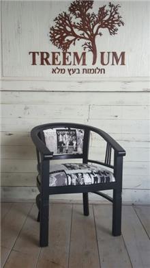 כורסא שחור לבן - Treemium - חלומות בעץ מלא