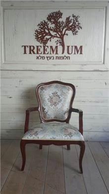 כורסא יוקרתית פרחים - Treemium - חלומות בעץ מלא