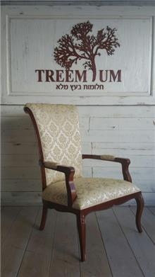 כורסא מקסימה - Treemium - חלומות בעץ מלא