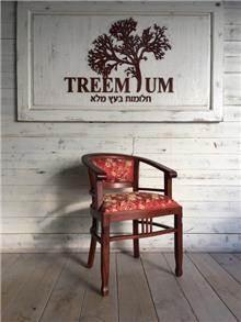כסא עץ אדום - Treemium - חלומות בעץ מלא