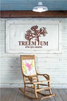 כסא נדנדה עץ טבעי - Treemium - חלומות בעץ מלא