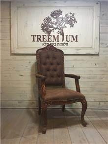כסא מלכותי חום - Treemium - חלומות בעץ מלא
