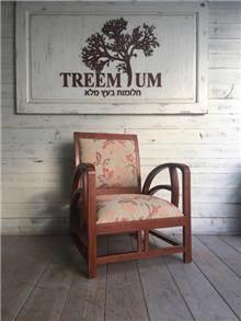 כורסא ייחודית עץ מלא
