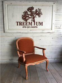כורסא עץ מלא מהגוני - Treemium - חלומות בעץ מלא
