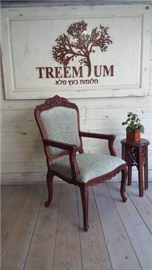 כורסא מסוגננת - Treemium - חלומות בעץ מלא