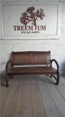 ספסל זוגי טיק - Treemium - חלומות בעץ מלא