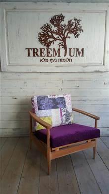 כורסא רטרו מעוצבת - Treemium - חלומות בעץ מלא