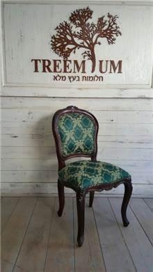 כסא עץ מרופד - Treemium - חלומות בעץ מלא