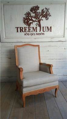 כורסא בגוון טבעי - Treemium - חלומות בעץ מלא