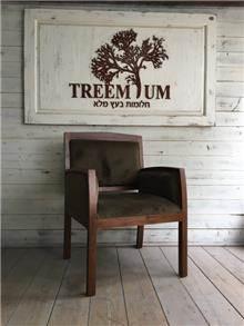 כורסה שחורה לסלון - Treemium - חלומות בעץ מלא