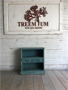 מעמד 2 מגירות - Treemium - חלומות בעץ מלא