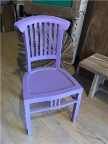 כסא סגלגל - Treemium - חלומות בעץ מלא