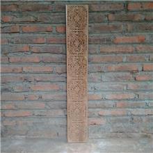 עיטור קיר מעוצב - Treemium - חלומות בעץ מלא