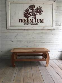 שולחן סלון כפרי  - Treemium - חלומות בעץ מלא