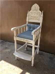 כיסא אליהו 2171 - Treemium - חלומות בעץ מלא
