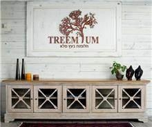 מזנון ייחודי 1938 - Treemium - חלומות בעץ מלא