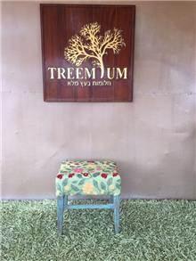 הדום פרחוני - Treemium - חלומות בעץ מלא