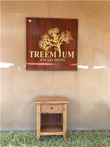 שידה לצד מיטה אלון - Treemium - חלומות בעץ מלא