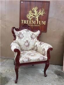 כורסא מפוארת דגם 1939 - Treemium - חלומות בעץ מלא