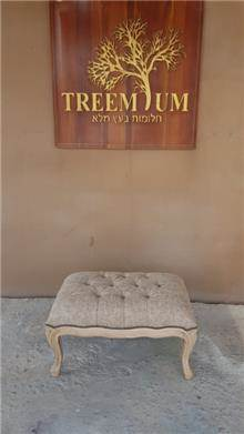 הדום מעוצב מעץ מלא  - Treemium - חלומות בעץ מלא