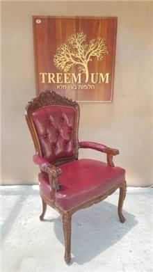 כיסא מפואר עץ מלא - Treemium - חלומות בעץ מלא