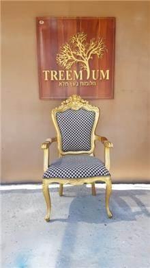 כיסא ידיות  - Treemium - חלומות בעץ מלא
