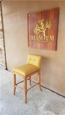כיסא בר מעץ מלא - Treemium - חלומות בעץ מלא