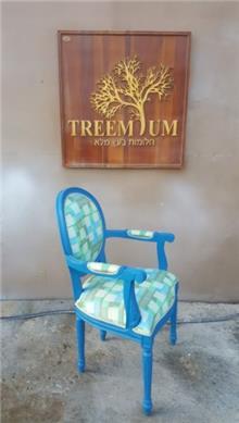 כיסא ידיות וינטג - Treemium - חלומות בעץ מלא